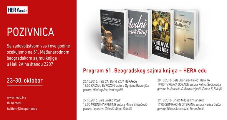 Modni marketing - Dr Milica Slijepčević